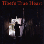 """Romance, Revelations and Revolutions: A Review of 'Tibet's True Heart' – Selected Poems by Woeser"