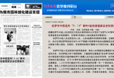 Tibetan NGO Worker Given A Life Sentence