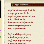 More from Tibetan bloggers about Tibetan New Year