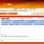 Curb on Tibetan Language Blogposts?