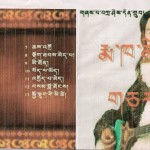 Torture Without Trace: Five Songs by Detained Tibetan Singer Tashi Dhondup