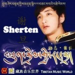 "Two Songs About Tibetan Unity: ""Mentally Return"" and ""The Sound of Unity"""
