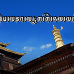 The Virtual Sweet Tea House: An Overview of the Tibetan Cyberspace