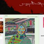 """Sorry"": A Tibetan Blogger Remembers Norzin Wangmo"