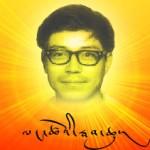 """Waterfall of Youth – Dhondup Gyal"""