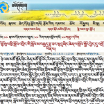 More Tibetan Students Will Be Educated in China