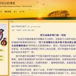 2006 Appeal Letter Against Mining in Amdo, Tibet, Resurfaces Online