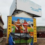 """""""Mani Gego's Yak Meat Processing Plant"""" By Woeser"""