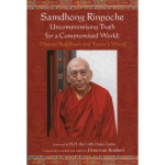 """Uncompromising Truth for a Compromised World"" by Samdhong Rinpoche"