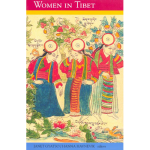 """Women in Tibet, Past and Present"""