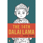 """The 14th Dalai Lama: A Manga Biography"" By Tetsu Saiwai"