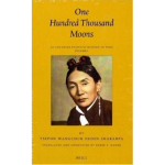 """One Hundred Thousand Moons"" by Tsepon Wangchuk Deden Shakabpa"