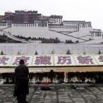 移动短信西藏用户:从3月10日起,网络要改造