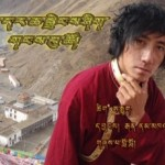 "A Song by Lolo: ""Raise the Tibetan Flag, Children of the Snowland"""