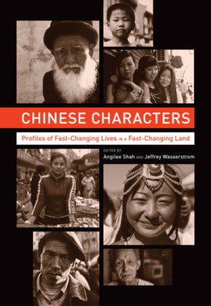"""Chinese Characters"" Edited by Angilee Shah and Jeffrey Wasserstrom"