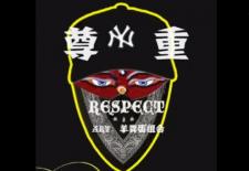 "To the Cast and Crew of ""Tibet's Secret"": Tibetan Rappers Demand RESPECT"