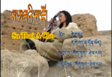 """""""The Lord Across the Distant Land"""": A Song by Detained Singer Sherab"""