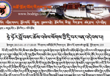A Tibetan Intellectual, Naktsang Nulo, Shares His Thoughts on Self-Immolations in Tibet