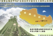 """Landslide Induced by Frenzied Mining at Hometown of Songtsen Gampo is said to be a """"Natural Disaster"""" By Woeser"""