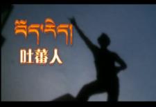 """The Tibetan """"Beat It"""": """"This is Tibet"""" By Sonam Palden"""