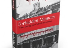 """The Tibetan Version of 'Forbidden Memory: Tibet During the Cultural Revolution' Is Now Available for Download Free of Charge"" By Woeser"