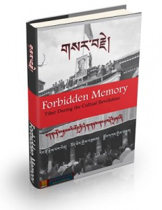 2013 04 31 Tibetan Version of Forbidden Memory 1