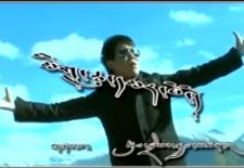 "Music Video: ""Tears of Blood"" by Tsultrim Gyaltsen"