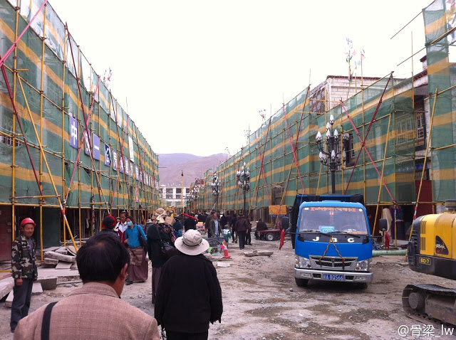 2013 05 10 Our Lhasa 001