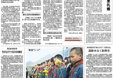 """""""My Response on Twitter to the 'People's Daily' Concerning the Situation of Lhasa's Old Town"""" By Woeser"""