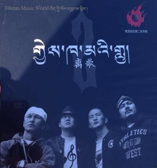 2013 09 04 Yudrug Album Cover