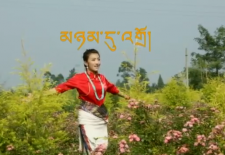 "Music Video from Tibet: ""Let's Go Together"" By Dekyi Tso"