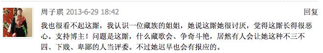 2013 09 30 Sa DingDing Comment 1