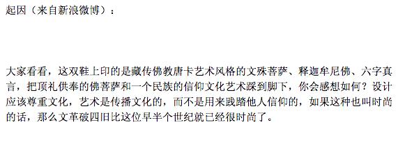 2013 09 30 Sa DingDing Comment 2