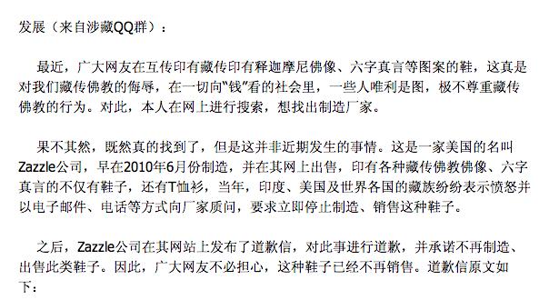 2013 09 30 Sa DingDing Comment 3