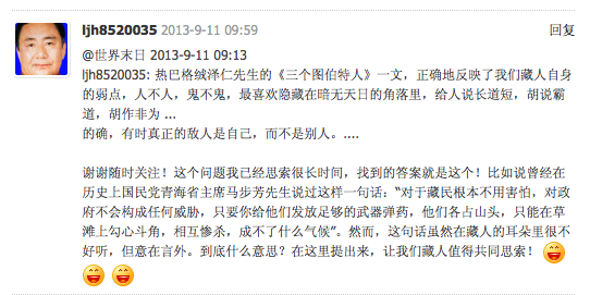 2013 10 21 Three Tibetans Poem Comment 4