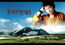 """The Heart's Blood Flows"" – Music Video by Imprisoned Tibetan Singer Ugyen Tenzin"