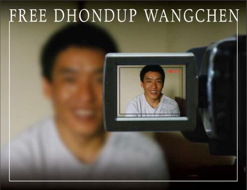 2013 12 10 1 dhondup wangchen