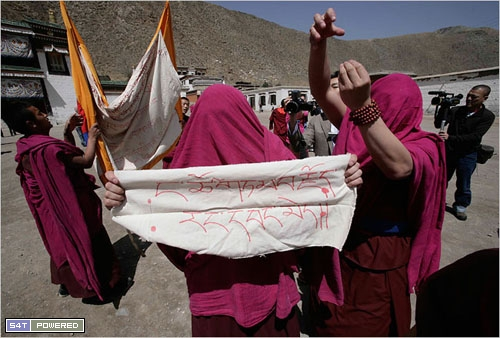 2014 01 24 Remembering Groups of Foreign Journalists Entering Tibet in 2008 2