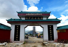 """""""The 'Martyrs Graveyard' in the Western Suburbs of Lhasa"""" By Woeser"""