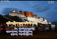 "Music Video: ""The Magnificent Potala"" By Rigzin Dolma"