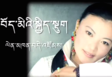 "Music Video: ""Tibetan Joy and Sorrow"" By Dezom"
