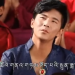 "Music Video: ""Life Long Lamp"" By Gar Samdup Tsering"