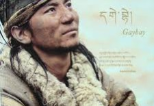 """I Am On My Way"" and ""Remembering The Place"" By Tibetan Singer Gebey"