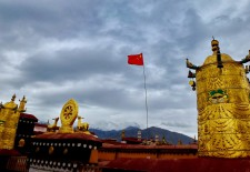 """An Overview of the CCP's Religious Policies in Tibetan Areas"" By Woeser"