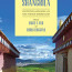 """Mapping Shangrila: Contested Landscapes in the Sino-Tibetan Borderlands"" Edited by Emily Yeh and Chris Coggins"