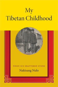 2014 07 Reading List My Tibetan Childhood
