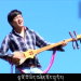 "Music Video: ""Three Provinces"" By Sonam Rinchen"