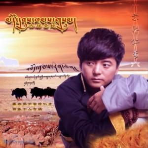 2014 08 13 Sonam Rinchen Album Cover