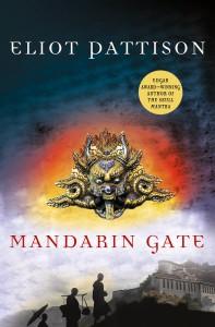 mandarin gate
