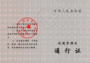 2015 01 30 Border Permits 4